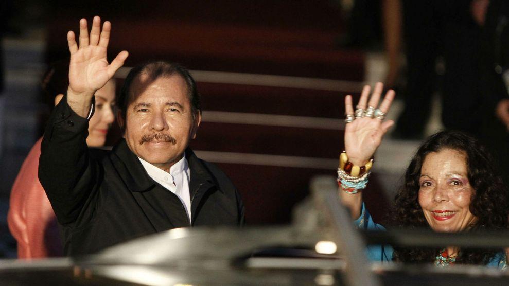 Nicaraguan president Daniel Ortega and Rosario Murillo, vice president