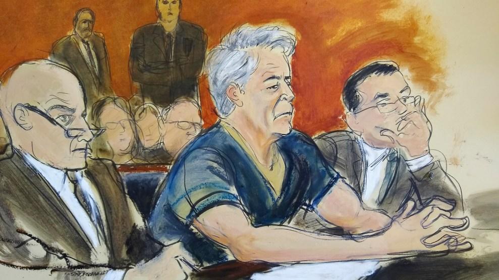 header courtroom sketch of Epstein