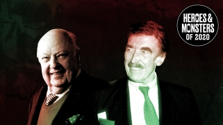 Roger Ailes and Fred Trump